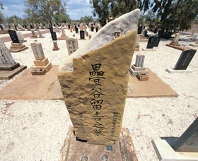 Japanese Cemetery - ACT Tourism