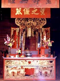 Hou Wang Chinese Temple and Museum - ACT Tourism
