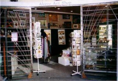 Alcove Art Shop - ACT Tourism