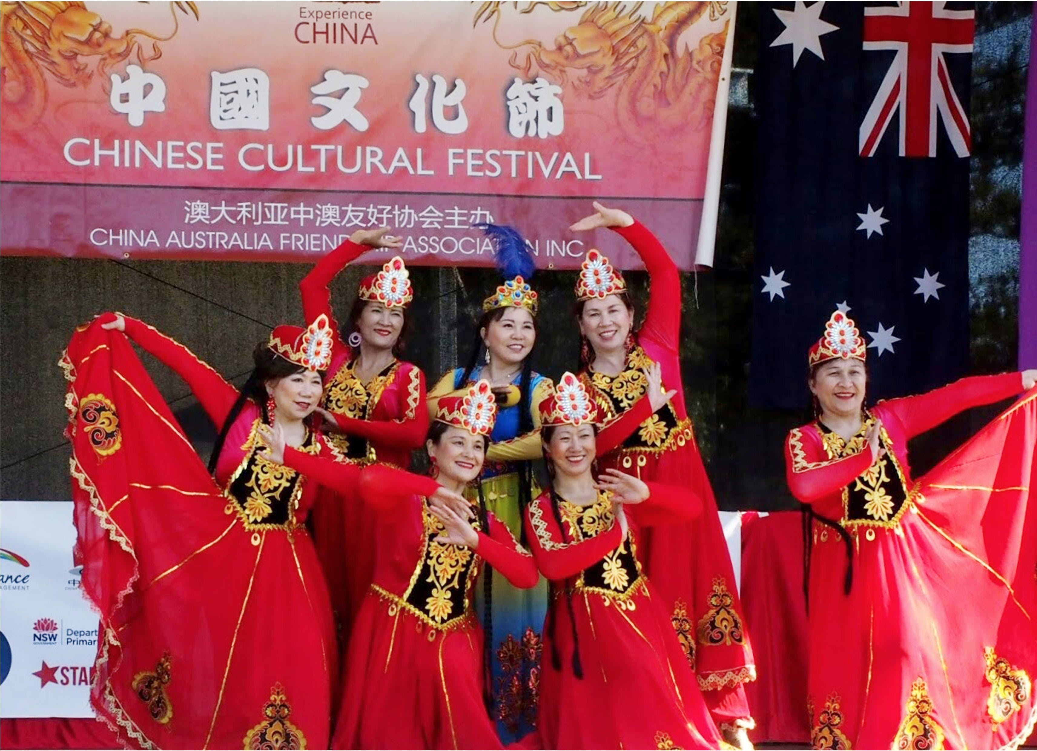 Central Coast Chinese Cultural Festival Moon Festival - ACT Tourism